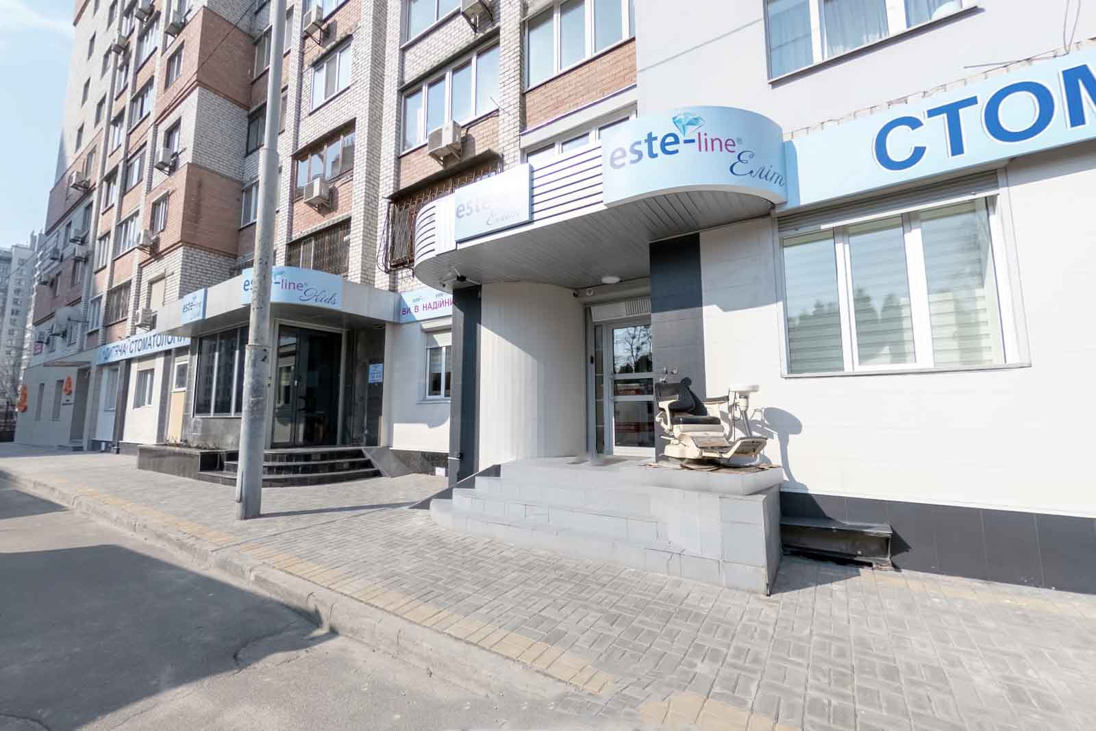 http://este-line.ua/wp-content/uploads/2021/04/stomatolog_drushbu_narodiv_kiev.jpg