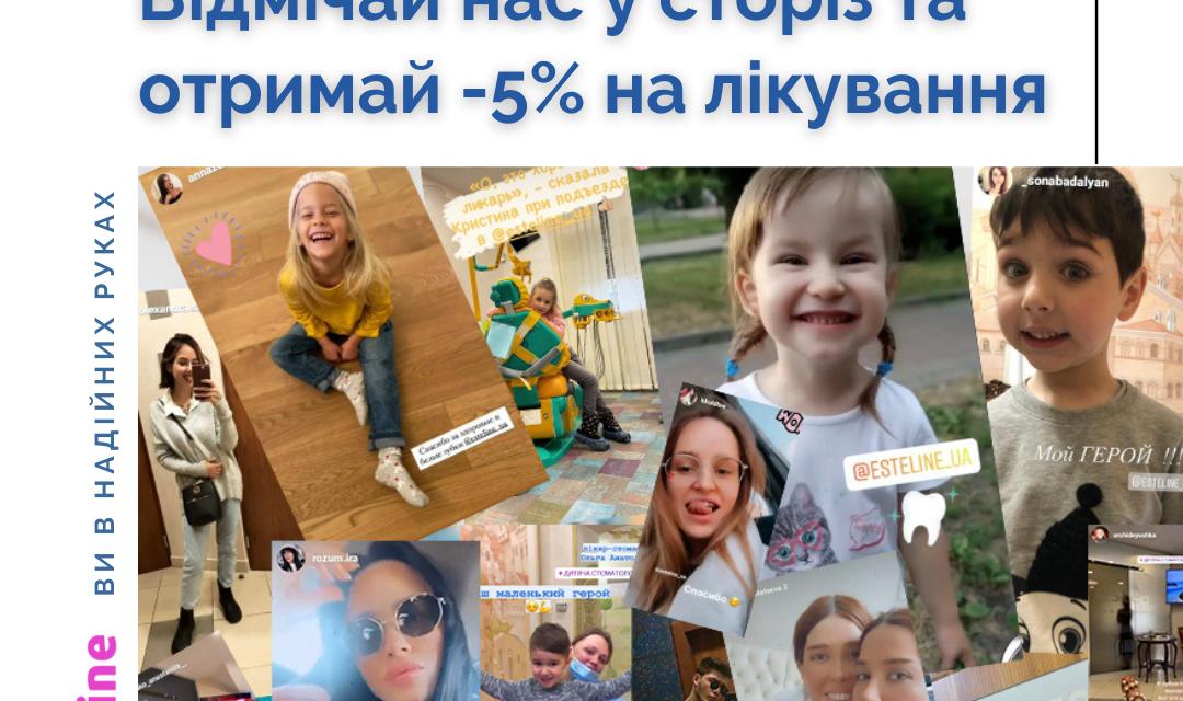 https://este-line.ua/wp-content/uploads/2021/07/7eangmrloit-1080x640.png
